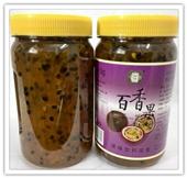 奶茶原料_唯王果味饮料浓浆百香果茶1kg 百香果茶果肉 奶茶 -