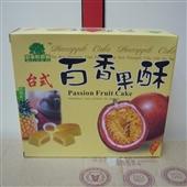 糕点类-台湾进口食品 台湾AJI果子町园道牌百香果酥240g*1*12盒/箱-糕...