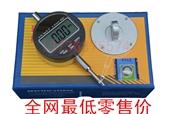 百分表-数显百分表 0-10mm电子数显百分表 0.01mm 0-12.7mm精...