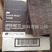 工业百洁布、擦拭布-特价供应3M7440B百洁布7440B茶色尼龙布金属刀具除锈...