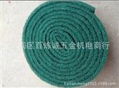 工业百洁布_供应批发 3m百洁布 无纺布 除锈拉丝布 工业百洁布 绿色 -