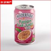 百香果果汁_直销供应 越南大农庄百香果果汁320ml 营养丰富 美容养颜 -