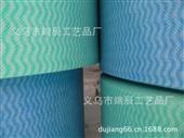 韩国竹纤维洗碗巾_厂家直销韩国竹纤维不粘油抹布竹子洗碗布竹百洁布 -