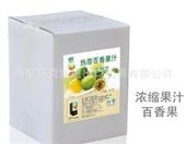 浓缩果汁_德馨珍选 浓缩果汁 热带风情-百香果 5kg装 -