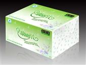 纸盒-厂家直销纸盒 食品保健品化妆品包装盒 彩盒订做定做-纸盒尽在-温州...