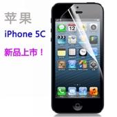 防刮保护膜_iphone5c前膜 防刮保护膜 透明高清 钻石 -