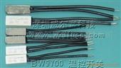 温控开关_bw 9700 热保护器|bw温控开关|bw9700温控器 -