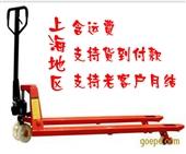 液压搬运车_杭励叉车 1.5米 供应液压车 手动液压搬运车 -