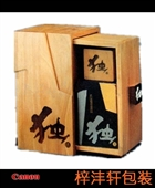 礼品包装-【梓沣轩】订造高档燕窝保健品礼盒东虫草礼盒保健品包装盒 -礼品包装尽在...