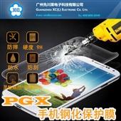 手机保护膜-现货供应三星S3钢化膜 i9300手机液晶保护膜 PGX 品牌唯一供...