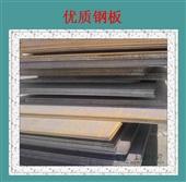 弹簧钢板_供应60si2mn弹簧钢板 可零切割 规格齐全闪电发货 -