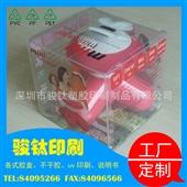 保健品包装-厂家定做塑料盒PP胶盒PET折盒 透明化妆品盒 白色PVC包装盒子-...