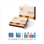 纸盒-?厂家直销供应白卡盒子 药品包装盒 保健品彩盒  瓦楞纸盒定做-纸盒尽在阿...