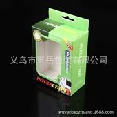 纸盒-厂家专业定做保健品包装盒,化妆品彩盒,药品纸盒,平角裤包装盒-纸盒尽在阿里...