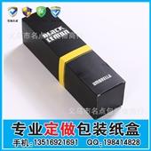 纸盒-专业生产包装盒 药盒保健品 包装彩盒 喜糖盒定做-纸盒尽在-义乌市...