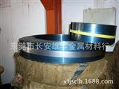 弹簧钢-供应 SUP7弹簧钢钢板、弹簧钢SUP7钢带  规格齐全-弹簧钢尽在阿里...