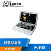 笔记本键盘保护膜-苹果笔记本键盘膜MacBook Air Pro11 13 15...