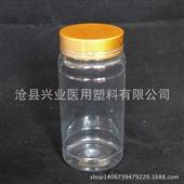 塑料瓶、壶-供应大容量保健品包装瓶 保健品包装厂家直销 150pet塑料瓶-塑料...
