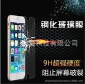 iPhone贴膜-苹果IPHONE 6钢化玻璃保护膜 苹果6代 6G 2.6弧边...
