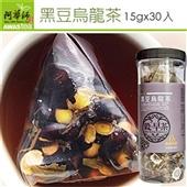 药用保健茶-阿华师 黑豆乌龙茶  谷物茶  健康茶 保健茶批发 罐装  15g*...