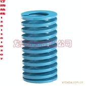 模具弹簧_蓝色模具弹簧_生产50-100蓝色模具弹簧 -