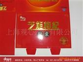 彩盒包装_保健品盒 彩盒包装 化妆品盒 手工 印刷加工 -