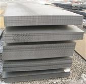 供应65mn钢板_65mn钢板 -