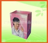 服装手提袋_名牌化妆品袋、化妆品手提袋、保健品、服装 -