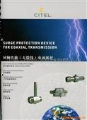 电涌保护器_同轴电涌保护器_供应p8ax09同轴传输电涌保护器:(图) -