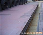 弹簧钢板_60si2mn钢板、60si2mn弹簧钢板、60si2mn弹簧、世纪金工 -