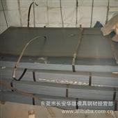 弹簧钢板_65mn热轧 弹簧钢板10mm 可上门提货 东莞现货 -