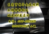 弹簧钢板_供应304不锈弹簧钢板/卷 硬度400度左右 -