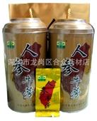 牛蒡保健茶_尚友茗人参 牛蒡茶 保健茶 排毒养颜三高 牛蒡 人参茶 -
