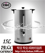 电热开水桶_节能电热开水桶保温双重保护 保温桶 -