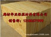 防火保温材料_防火、隔热、保温a级不燃保温材料 岩棉板 -