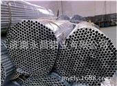 料铝材_供应6063 铝 窗帘料铝材 建筑用铝型材 厂家 山东厂家 -