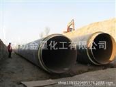 河北保温材料_河北厂家直供聚氨酯泡沫保温材料|地埋保温管 -