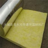 保温、隔热材料-大量销售防火玻璃棉  吸音玻璃棉  隔热玻璃棉   保温玻璃棉-...