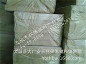 岩棉保温板_【河北】岩棉保温板 隔热岩棉板 高密度岩棉板 -