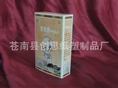 纸盒-供应食品包装盒 高档礼品盒彩盒 保健药品盒子 化妆品纸盒定做-纸盒尽在阿里...