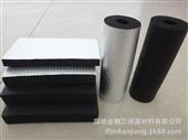 保温、隔热材料-厂家直销B2级橡塑板 保温隔热橡塑保温材料-保温、隔热材料尽在阿...