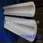 保温、隔热材料-批发微孔硅酸钙管 隔热保温材料-保温、隔热材料尽在-廊坊...
