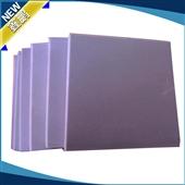 保温、隔热材料-经销批发 橡胶保温材料 隔热保温材料-保温、隔热材料尽在...
