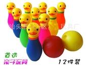 其他婴幼儿教具-黄色小鸭子造型保龄球 寓教于乐 亲子互动 12个玩具组合套装29...