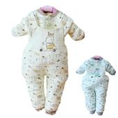 儿童保暖内衣_儿童保暖内衣 宝宝保暖立领 儿童 1379 -