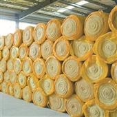 保温、隔热材料-【玻璃棉保温】买玻璃棉保温棉就选华格玻璃棉厂家质量好价格低-保温...