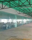 空调门_省电 、、热冷空气对流豪华空调门 -