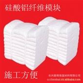 耐火硅酸铝棉_保温 硅酸铝棉【导热系数低 热容小 绝燃】 -