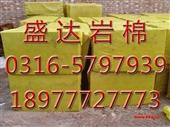 外墙保温板_河北厂家直销 外墙保温板 wa10型 保温隔热材料 -