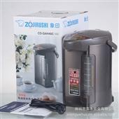 批发采购电热水瓶-日本象印微电脑电热水瓶CD-QAH40C 量大可议价批发采购-...